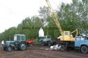 loading fertilizer